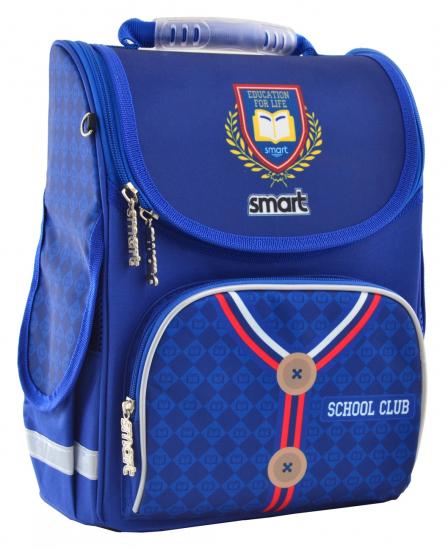 """Рюкзак школьный каркасный Smart PG-11 """"School Club"""""""